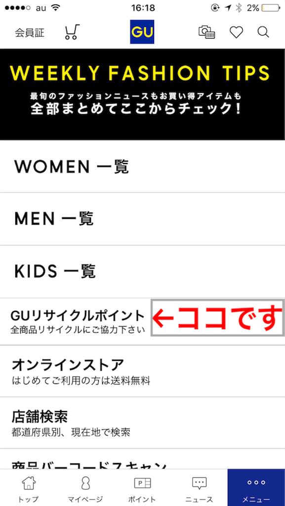 f:id:wpeisuke:20171215162922p:plain