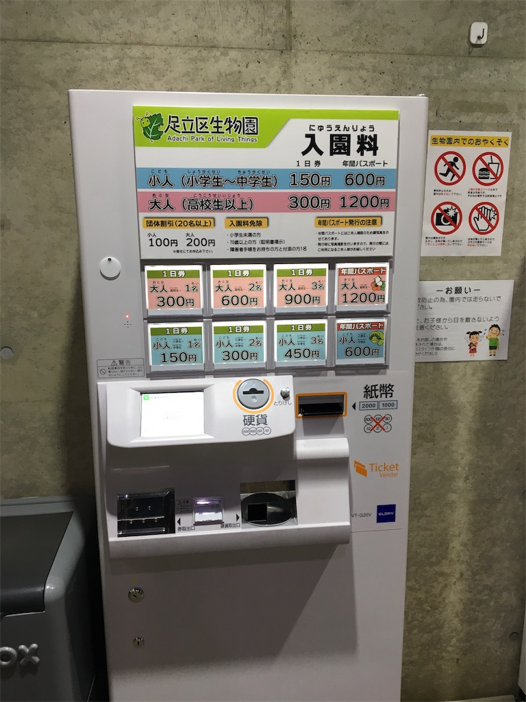 f:id:wpeisuke:20171227002641j:plain