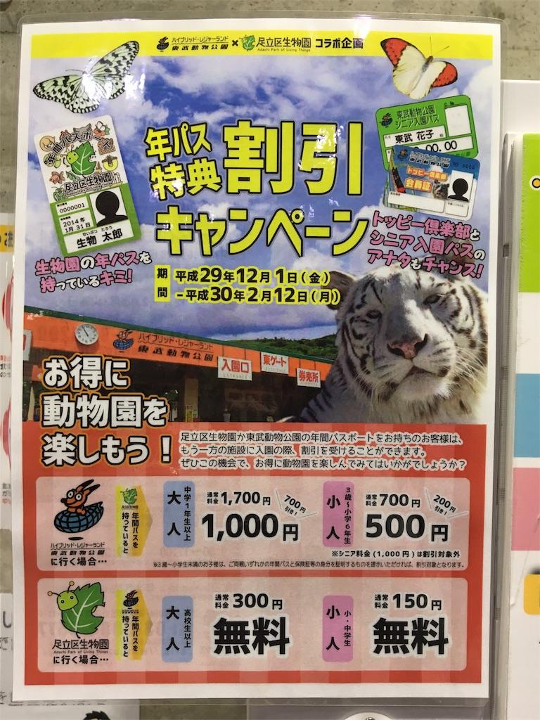 f:id:wpeisuke:20171227003521j:plain