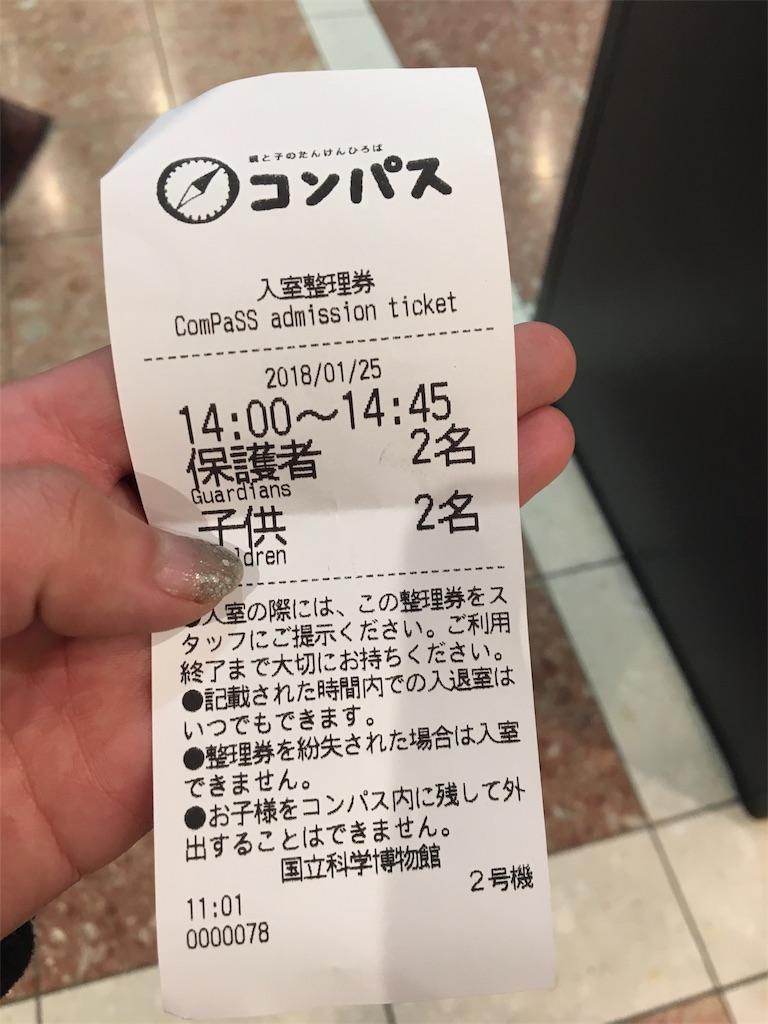 f:id:wpeisuke:20180129075025j:plain