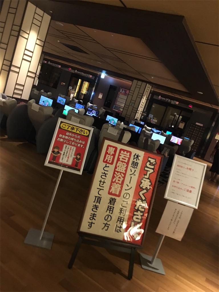 f:id:wpeisuke:20180525095623j:plain