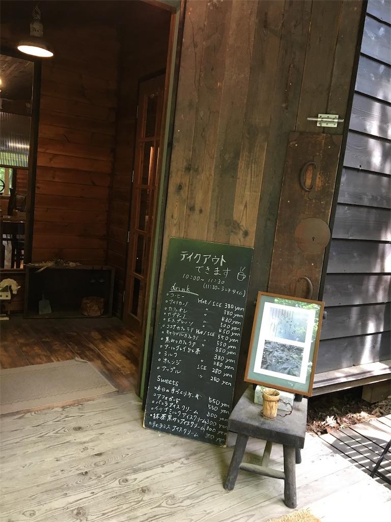 f:id:wpeisuke:20180919160154j:plain