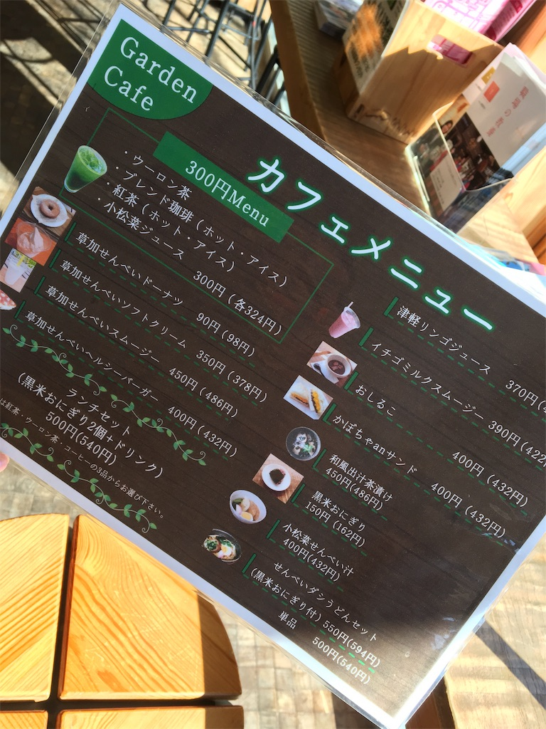 f:id:wpeisuke:20190116164843j:plain