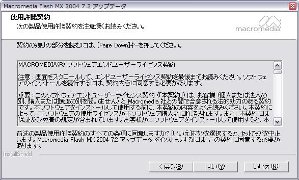 f:id:wraith13:20061213210816p:image