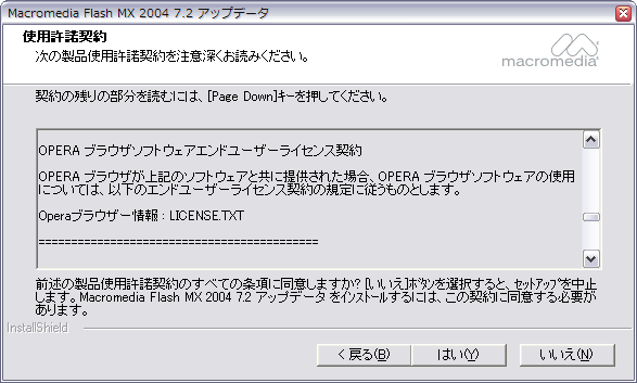 f:id:wraith13:20061213211026p:image