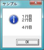 f:id:wraith13:20080120133444p:image