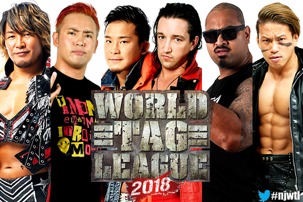 f:id:wrestlingforecast:20181112152133j:plain