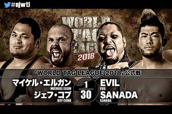 f:id:wrestlingforecast:20181118203633j:plain