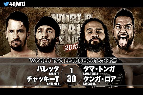 f:id:wrestlingforecast:20181206095637j:plain