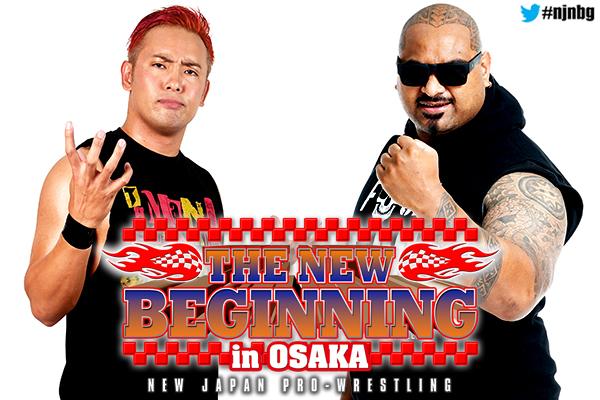 f:id:wrestlingforecast:20190111093349j:plain