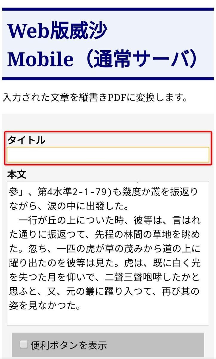 f:id:wride:20200201173043j:plain