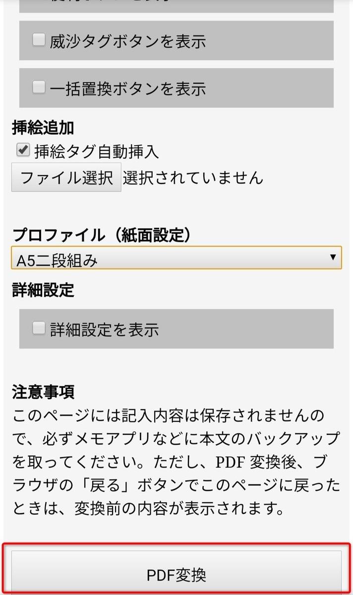 f:id:wride:20200201173719j:plain