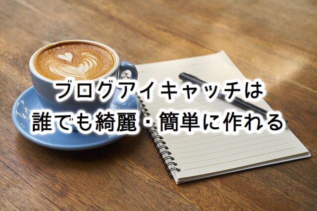 f:id:writer036bloger:20181224032427j:plain