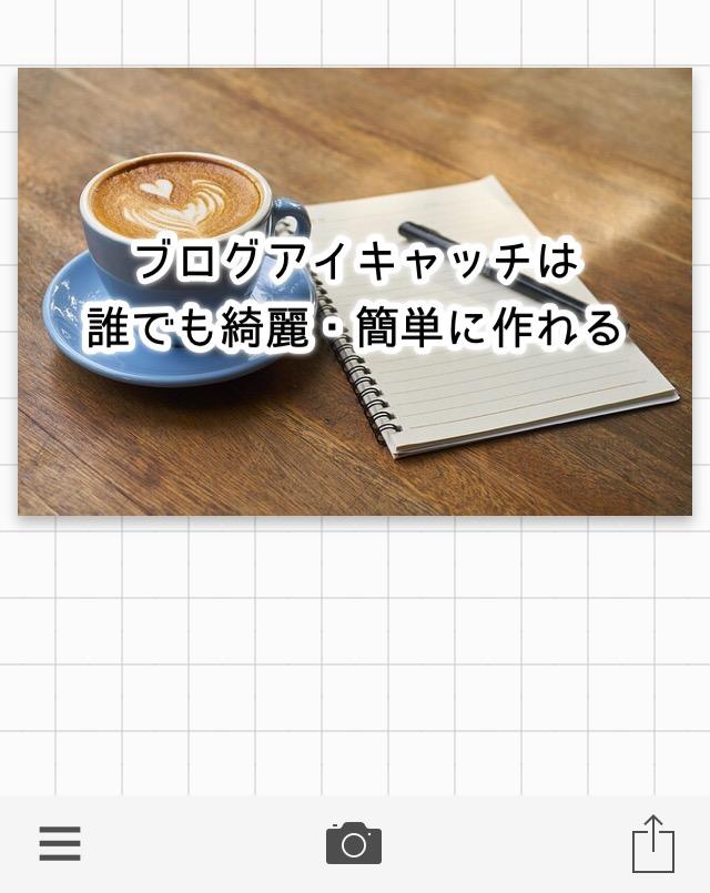 f:id:writer036bloger:20181224054553p:plain