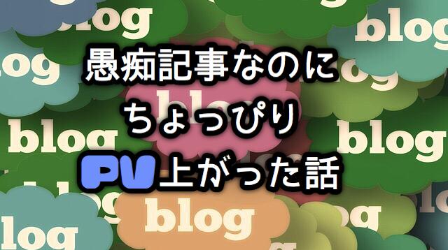 f:id:writer036bloger:20190127142618j:plain