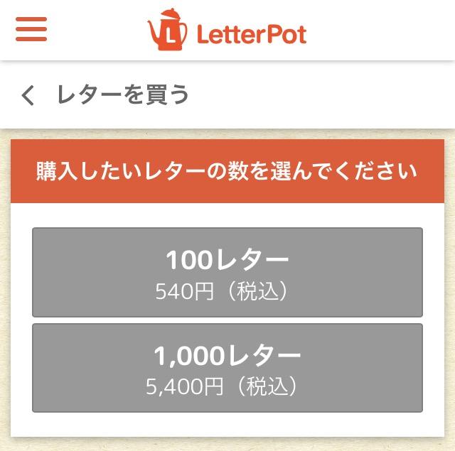 f:id:writer036bloger:20190205140436p:plain