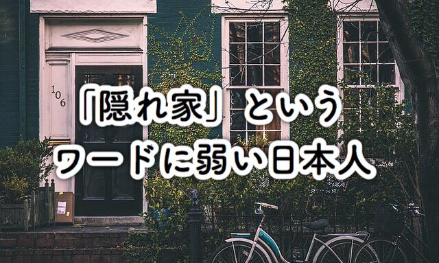 f:id:writer036bloger:20190326182257j:plain