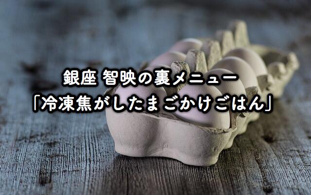 f:id:writer036bloger:20190605062603j:plain