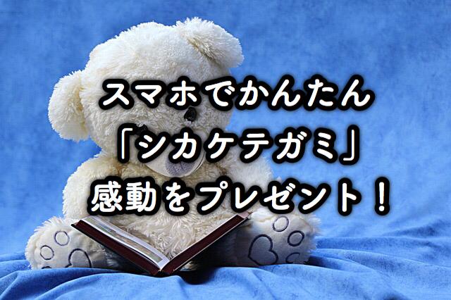 f:id:writer036bloger:20190617222125j:plain