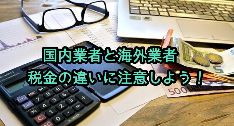 f:id:writer036bloger:20190929052117j:plain