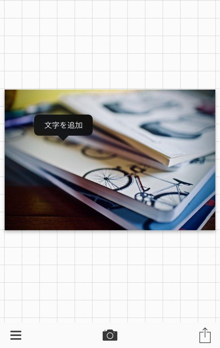 f:id:writer036bloger:20200216073918j:plain