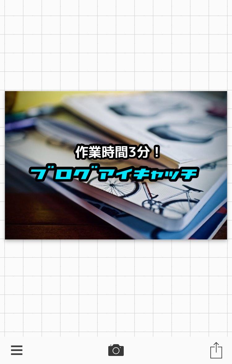 f:id:writer036bloger:20200216074042j:plain