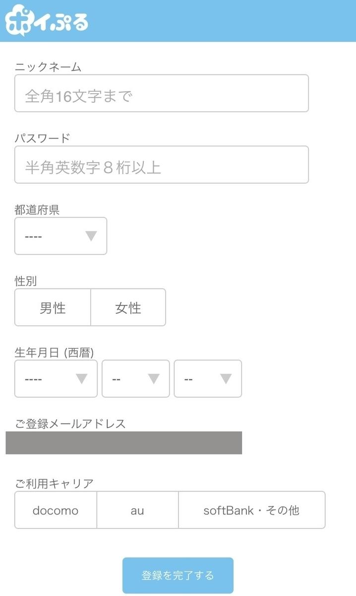 f:id:writer036bloger:20200307144137j:plain