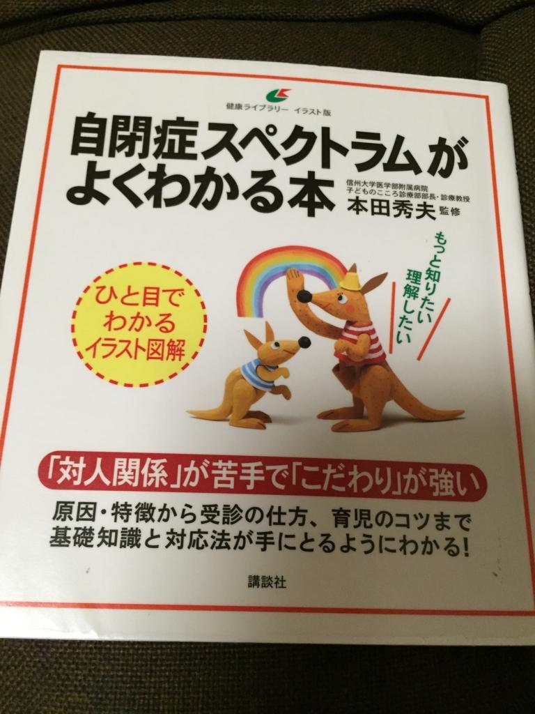 f:id:writerami:20160712175446j:plain