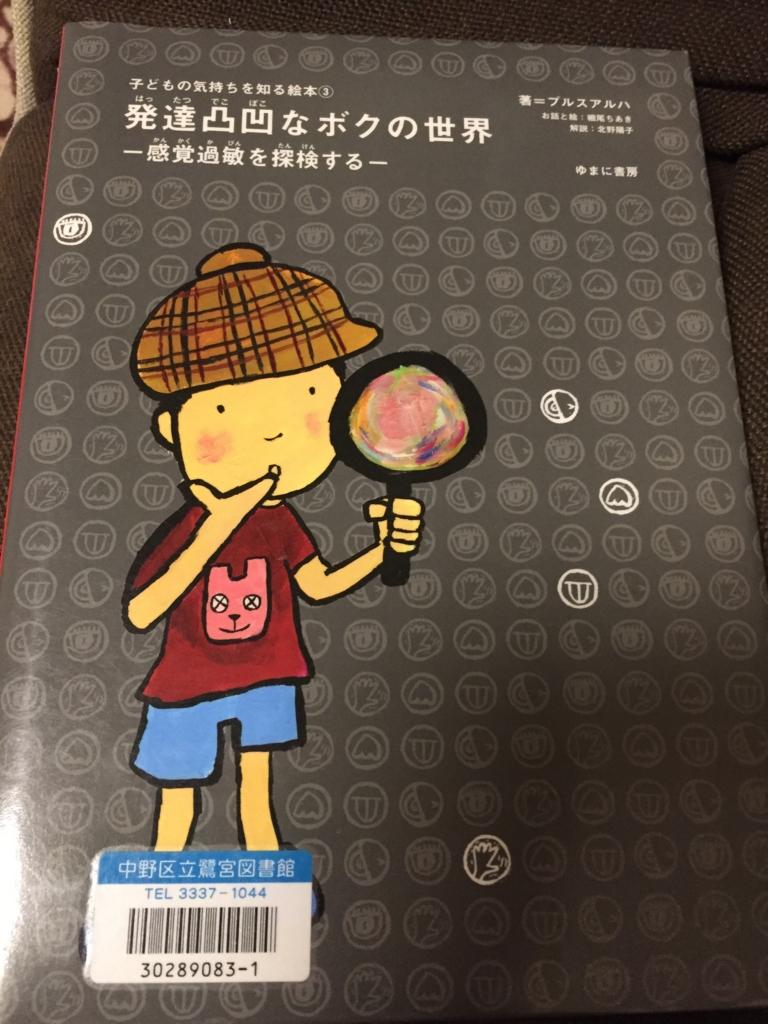 f:id:writerami:20160712175920j:plain
