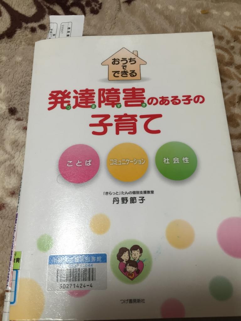 f:id:writerami:20160712180932j:plain