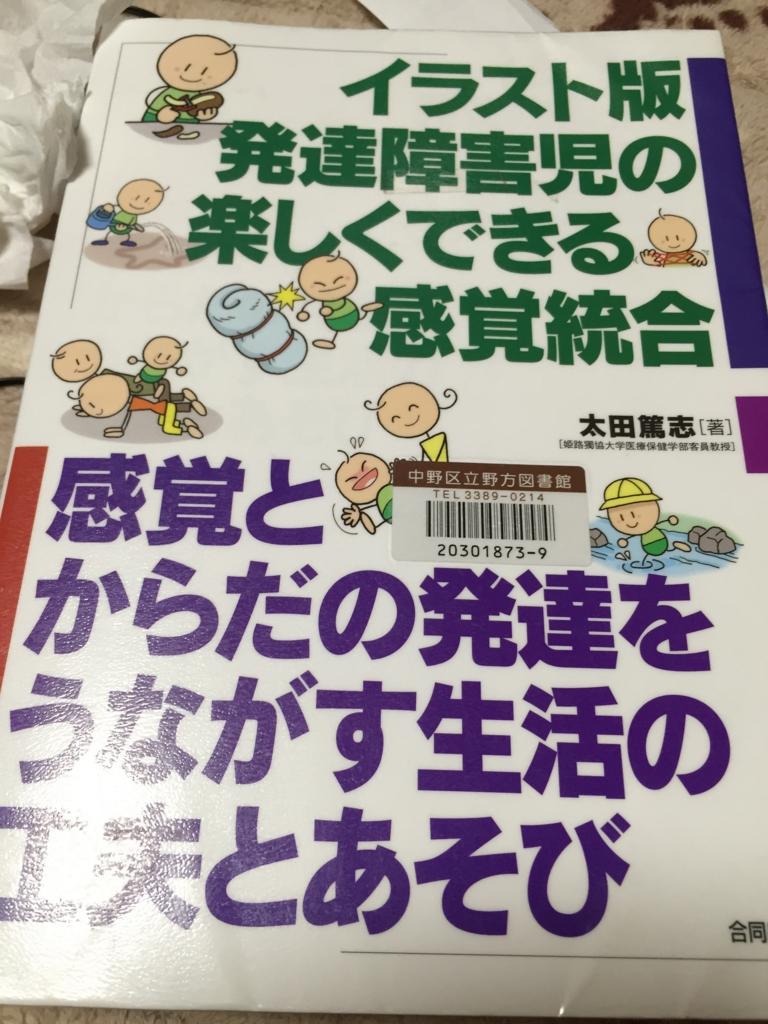 f:id:writerami:20160712181745j:plain