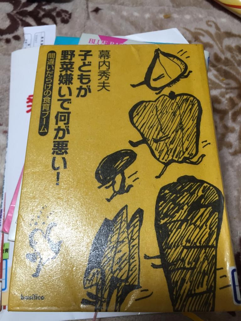 f:id:writerami:20160712184536j:plain