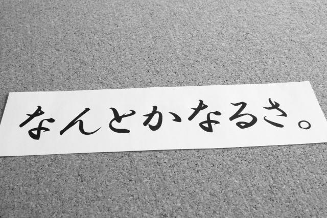 f:id:writerami:20170226170910j:plain