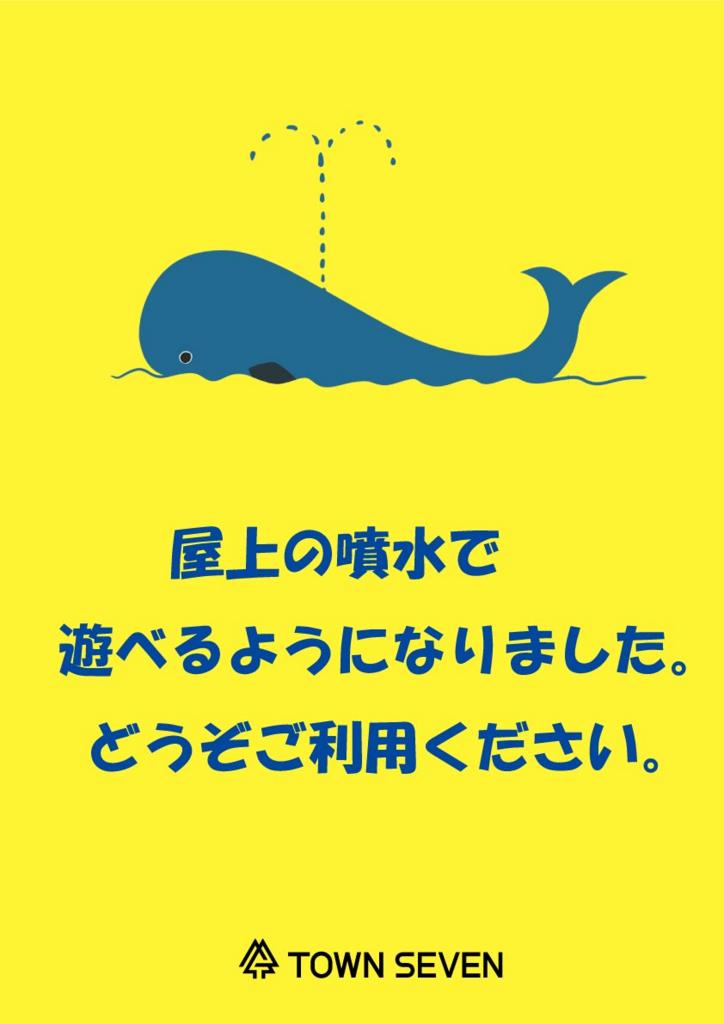 f:id:writerami:20180825120236p:plain