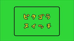 f:id:writerami:20180829222316p:plain