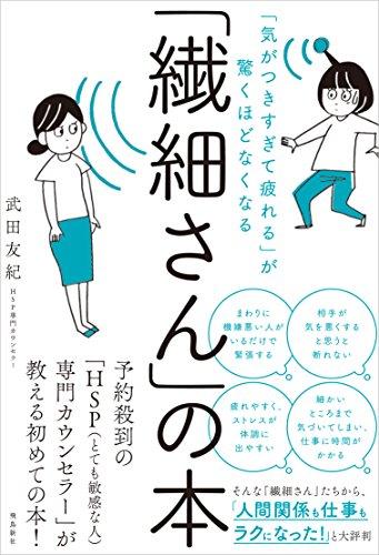 f:id:writerami:20180926103103p:plain