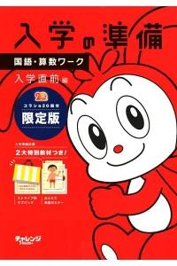 f:id:writerami:20181101170743p:plain