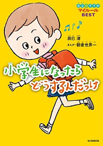 f:id:writerami:20190202121403p:plain