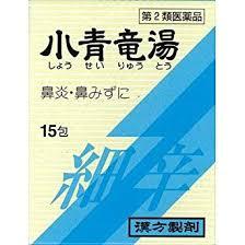 f:id:writerami:20190225111213p:plain