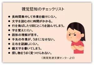f:id:writerami:20190424185559p:plain