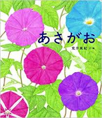 f:id:writerami:20190524104630p:plain