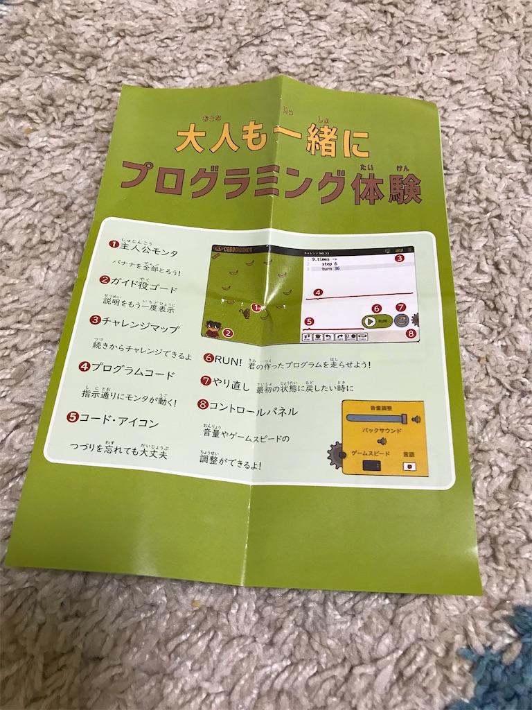 f:id:writerami:20200103154635j:image