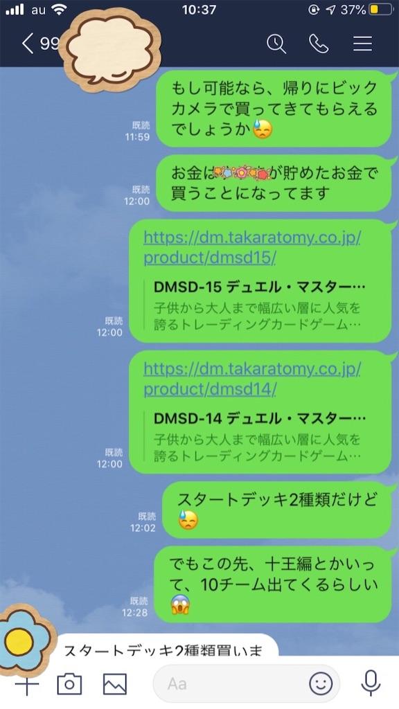 f:id:writerami:20200316104916j:image
