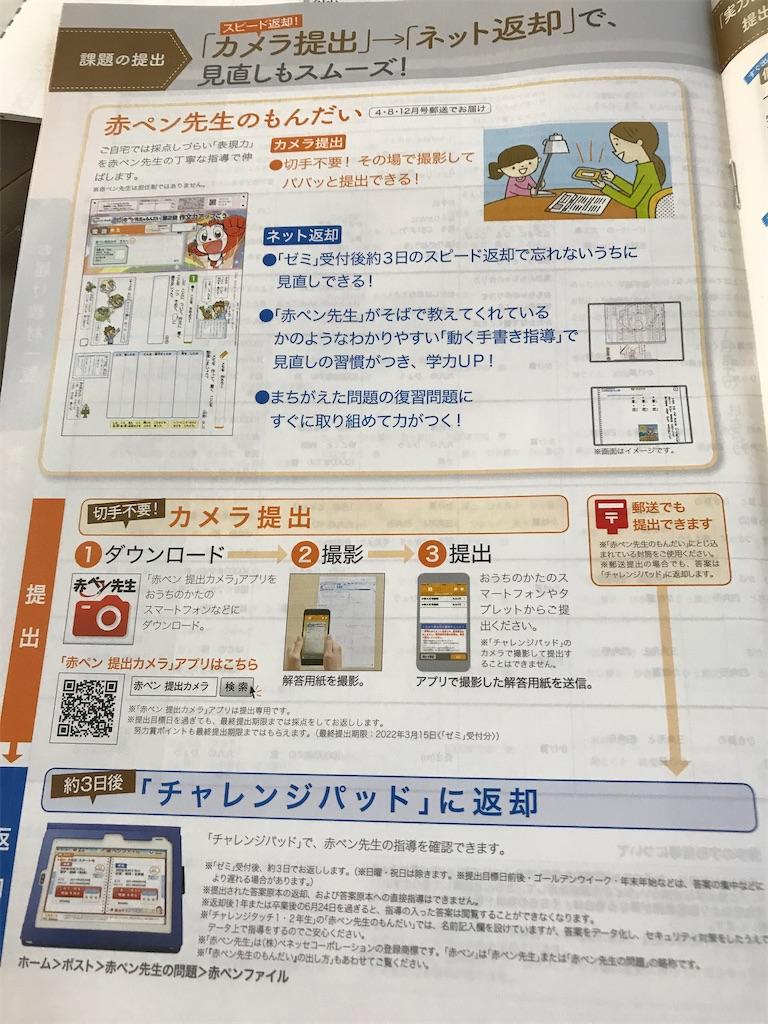 f:id:writerami:20200320153127j:image