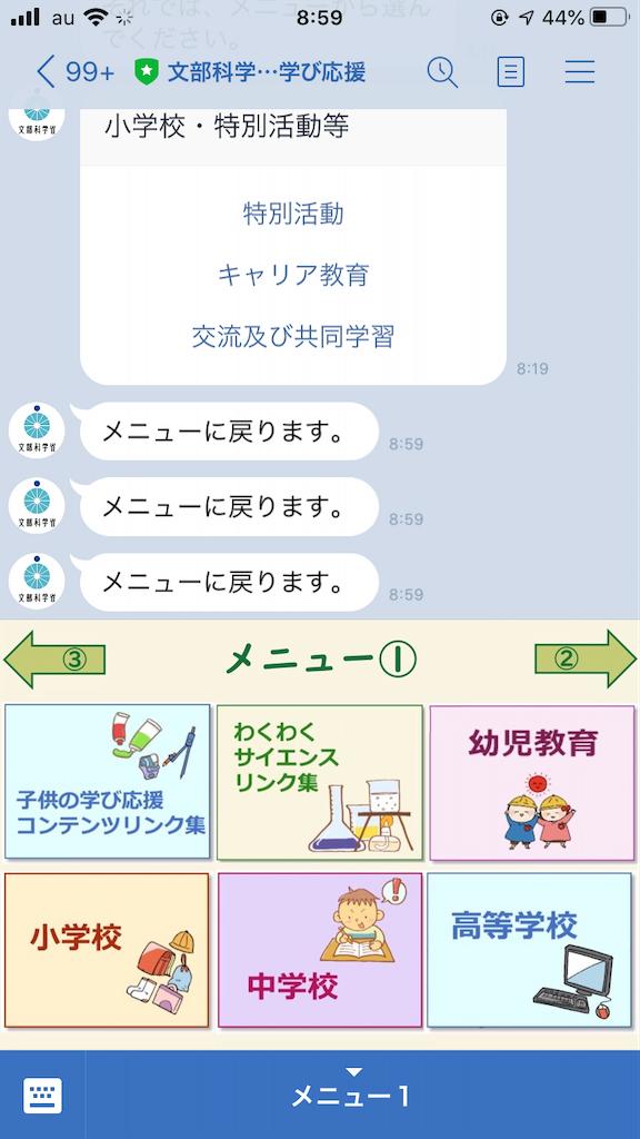 f:id:writerami:20200415091643p:image