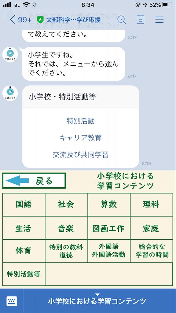 f:id:writerami:20200415091709p:image