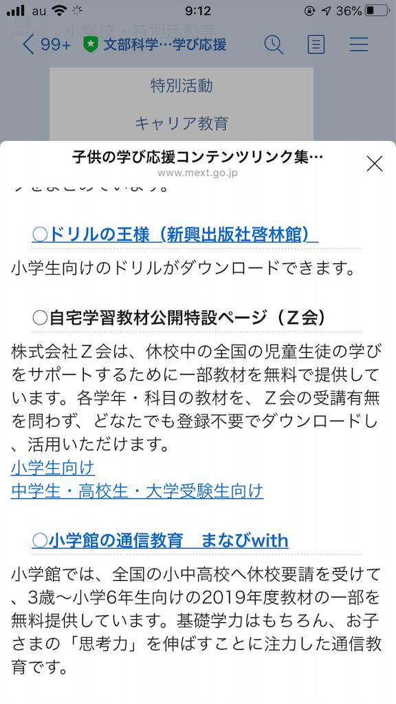 f:id:writerami:20200415091723p:image