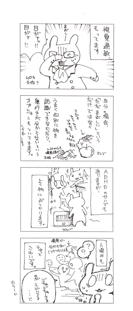 f:id:writertakuma:20160206174837j:image