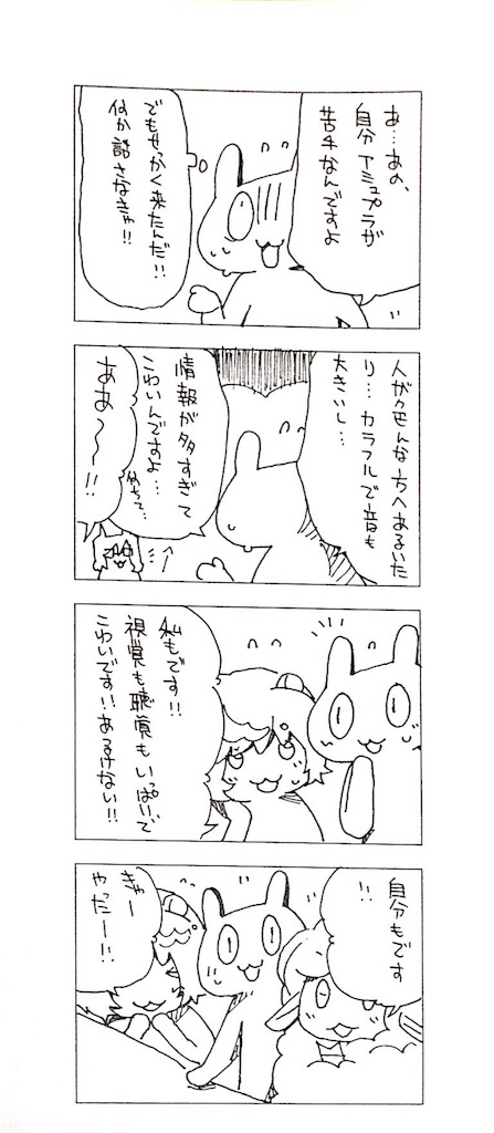 f:id:writertakuma:20160425180750j:image