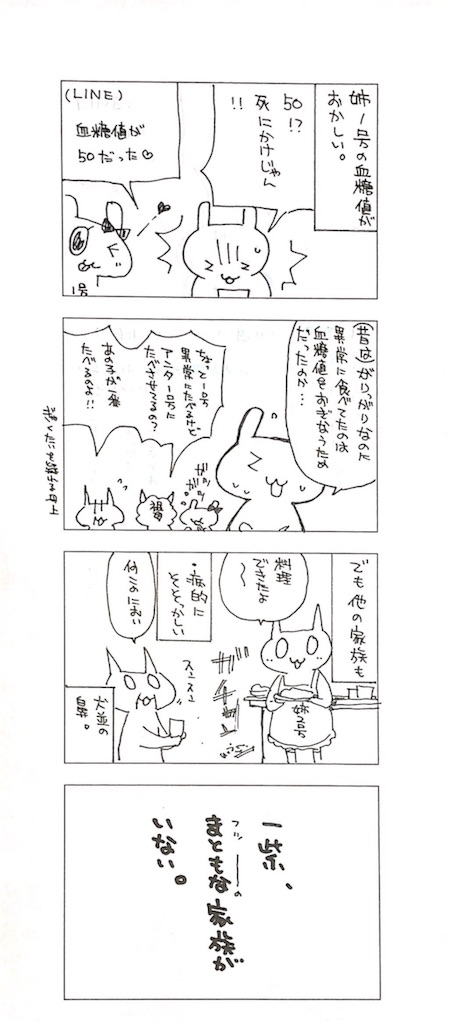 f:id:writertakuma:20160616211102j:image